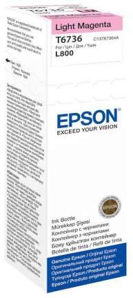 Картридж для струйного принтера Epson C13T67364A