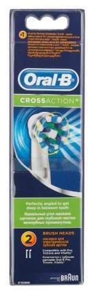 Насадка для электрической зубной щетки Oral-B EB50 Cross Action 2шт