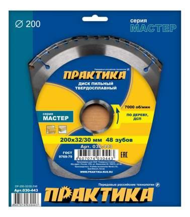 Диск по дереву для дисковых пил Практика 030-443