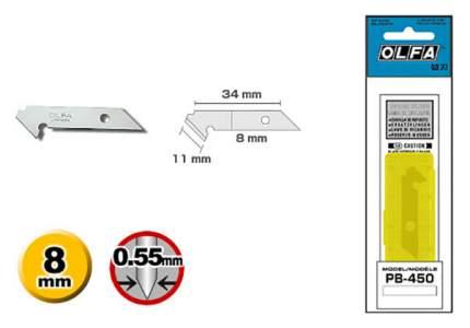 Сменное лезвие для строительного ножа OLFA OL-PB-450