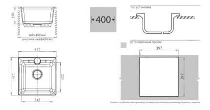 Мойка для кухни мраморная GranFest Practic GF-P420 черный