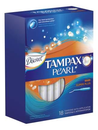 Тампоны Tampax Super Plus Duo 18шт