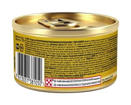 Корм для кошек Gourmet Gold, индейка, утка, 1шт, 85г