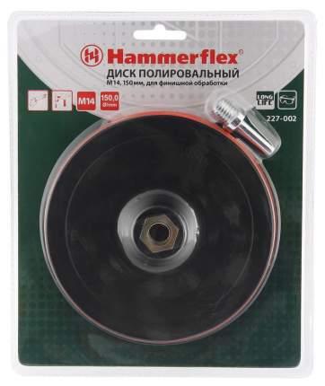 Тарелка опорная для эксцентровых шлифовальных машин Hammer 227-001 PD 62177