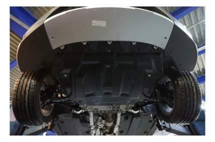 Защита двигателя АВС-Дизайн для Skoda, Audi (21.04k)