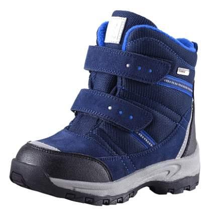 Ботинки Reima зимние для мальчика Reimatec Visby navy р.26