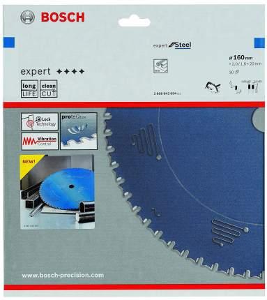 Пильный диск по дереву Bosch EXP SL 160x20-30T 2608643054