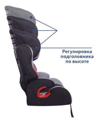 Автокресло Космо от 9 до 36 кг SIGER КРЕС0046