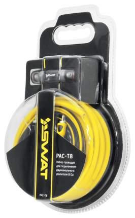 Комплект проводов для подключения усилителя Swat PAC-T8
