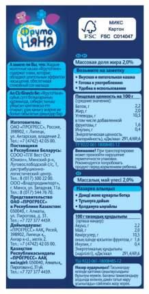 Молочная каша ФрутоНяня 5 злаков с персиком с 6 мес 200 мл