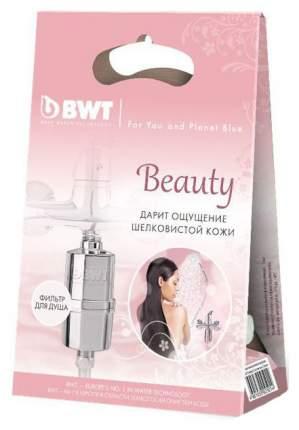 Водоочиститель для душа BWT Beauty