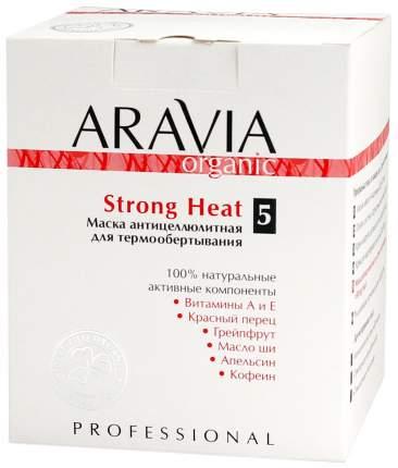 Маска для тела Aravia Organic Strong Heat 550 мл