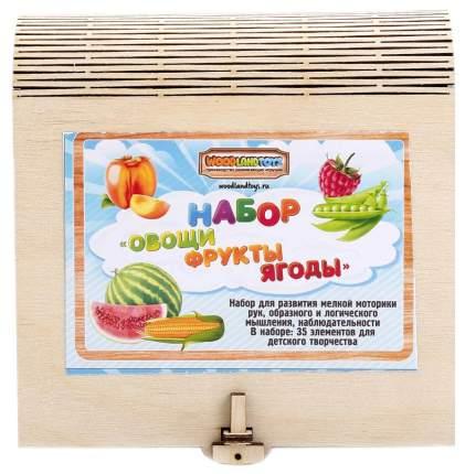 Развивающая игрушка Woodland Набор Oвощи фрукты ягоды 111401