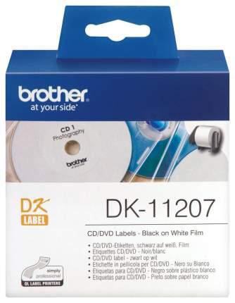 Лента для печати наклеек Brother DK-11207 Черный