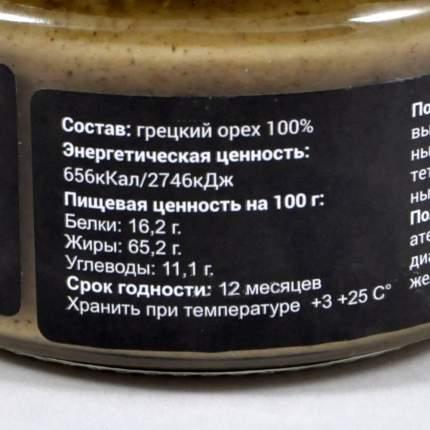 Урбеч Наш урбеч из грецкого ореха 200 г