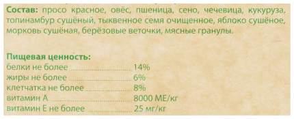 Корм для хомяков Чика Чика био 0.9 кг 1 шт