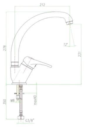 Смеситель для кухонной мойки Fiore Planet 37CR4310 хром
