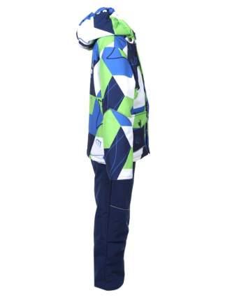Комплект верхней одежды Stella Kids, цв. зеленый р. 92