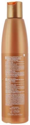 Бальзам для волос Estel Curex Чистый цвет для медных оттенков 250 мл