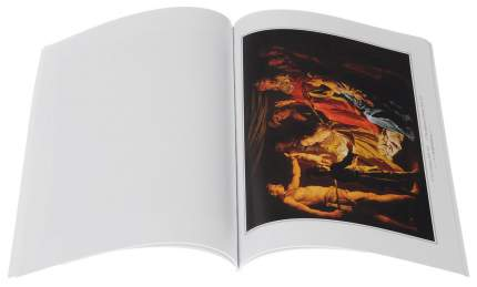 Книга Маттиас Стомер