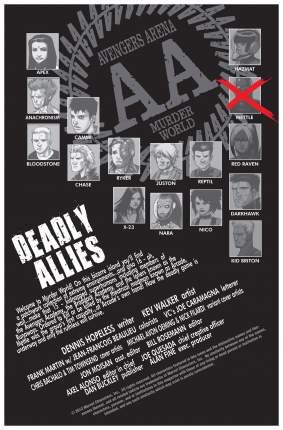 Комикс Avengers Arena Issue #2