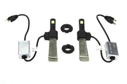 Светодиодные лампы Vizant G6 цоколь H7 с чипом COB-Epistar 3200lm 5000k (цена за 2 лампы)
