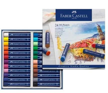 Художественные краски Faber-Castell Studio Quality 24 цвета