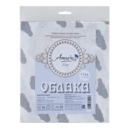 Наволочка к подушке для беременных AmaroBaby U-образная 340х35 (Облака серый)