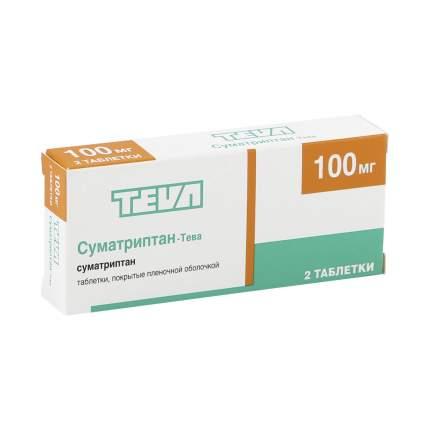 Суматриптан таблетки 100 мг 2 шт.