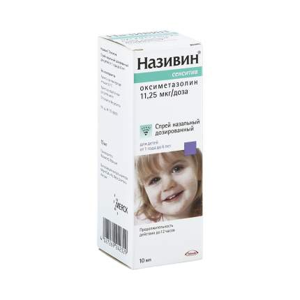 Називин Сенситив спрей назальный 11.25 мкг/доза 10 мл 220 доз