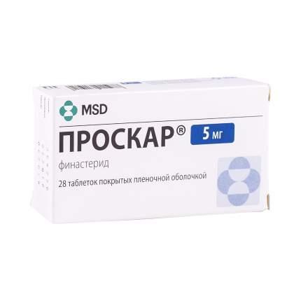 Проскар таблетки, покрытые пленочной оболочкой 5 мг 28 шт.