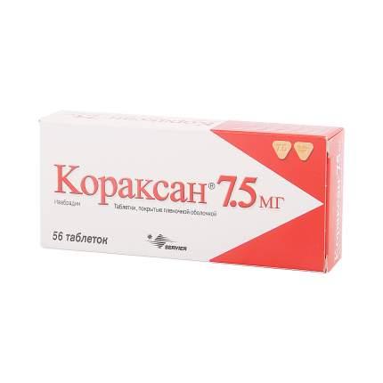 Кораксан таблетки 7.5 мг 56 шт.