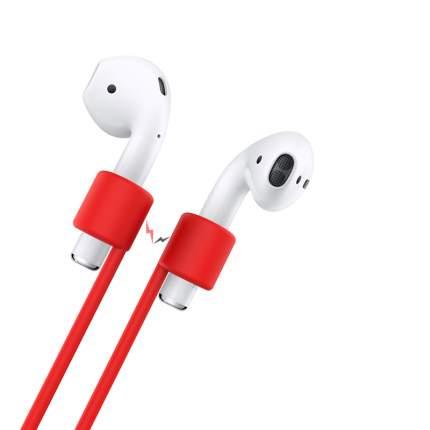 Держатель для наушников Apple AirPods Earphone Strap Красный