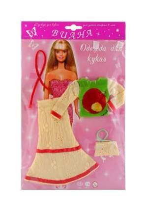 Набор одежды для кукол Виана, 4 предмета, в ассортименте