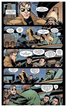 Графический роман Бэтмен, Игра с огнем, Часть 2 : графический роман