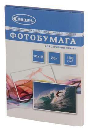 Фотобумага для принтера Славич A6 190г/кв.м 20л