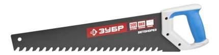 Ручная ножовка по пенобетону Зубр 15157-50