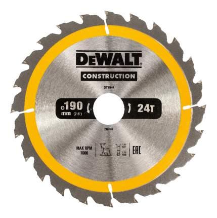 Диск по дереву для дисковых пил DeWALT DT1944-QZ