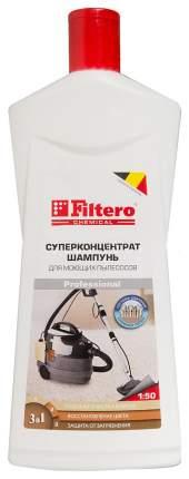 Шампунь для моющих пылесосов Filtero 801