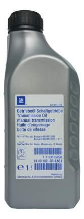 Трансмиссионное масло General Motors 75w85 1л 1940182