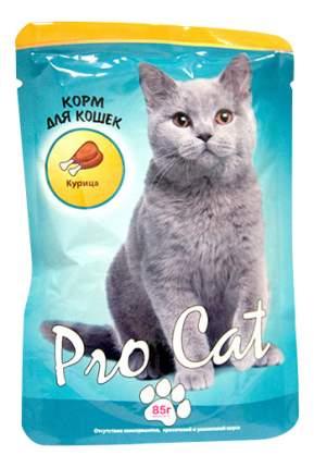 Влажный корм для кошек Pro Cat, курица, 85г