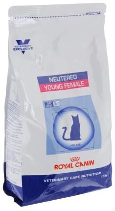 Сухой корм для кошек ROYAL CANIN Neutered Young Female, для стерилизованных до 7 лет,1,5кг