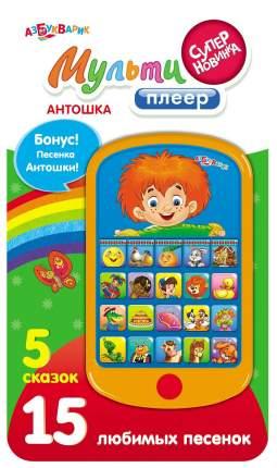Интерактивная игрушка АзбукварикМультиплеер Антошка 08031-4