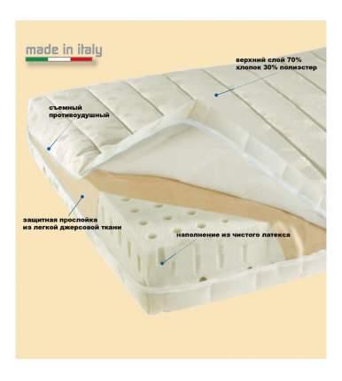 Матрас Italbaby Physioform 63х125 см