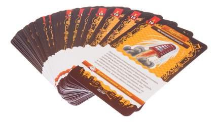Семейная настольная игра Данетки Детективные Истории Оранжевый