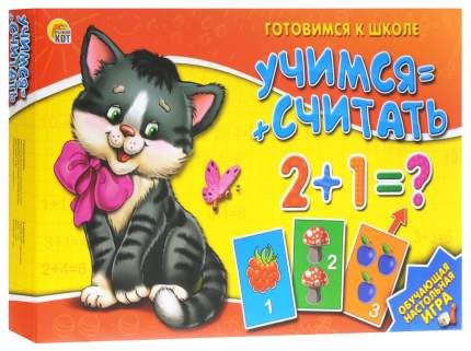 Логическая игра Рыжий Кот Учимся Считать