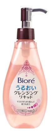 Средство для снятия макияжа BIORE сыворотка для умывания и снятия 230 мл