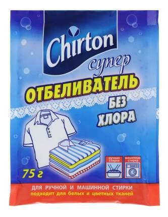 Отбеливатель для белья Chirton без хлора 75 г