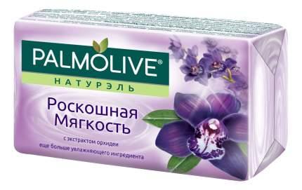 Косметическое мыло Palmolive Натурэль Роскошная мягкость 90гр