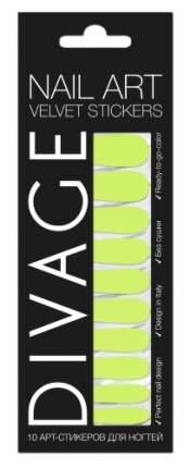 Наклейки для ногтей DIVAGE Nail Art Velvet Stickers №36